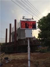 武漢噴霧機廠家直銷武漢環保霧炮降塵設備