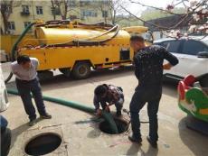 青岛城阳投下水道 疏通马桶 城阳专业投下水