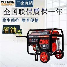 小型5KW開架式汽油發電機