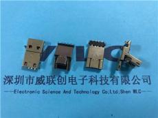 AMUSB-安卓接口-折叠公头沉板二合一OTG