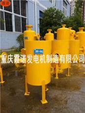 重庆最专业的NSQ凝水罐