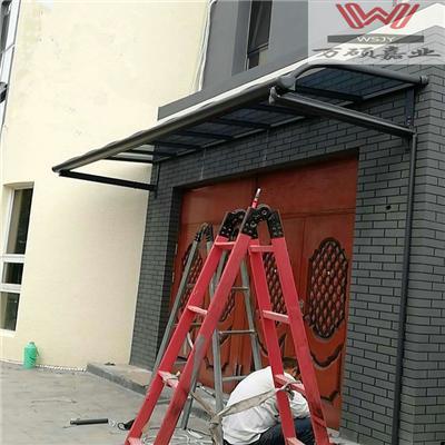 铝合金雨棚遮阳棚露台阳台楼顶防门口遮雨棚图片
