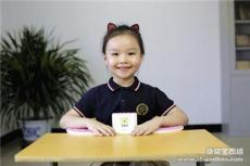 重庆 大渡口 孩子近视治疗关键靠父母