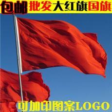 廠家批發空白紅旗 定制廣告標志旗