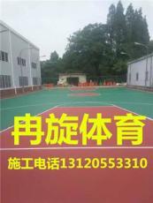 上海小区塑胶篮球场施工厂家
