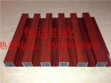 北京高品質幻彩鋁單板廠家優質造型質量好