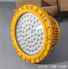 免維護led防爆燈100W
