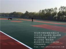 山东新国标硅PU球场材料生产厂家硅pu塑胶施
