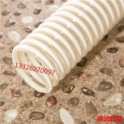 PU聚氨酯塑筋管 内壁平滑物料颗粒输送软管