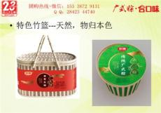 深圳龙华端午节粽子的价格