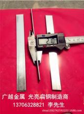 现货销高精度普碳钢小冷轧扁钢光亮扁铁