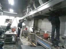 武漢專業油煙機 油煙機管道清洗