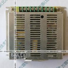 利達JB-QB-LD128EN M 主機維修