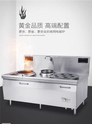 商用电磁炉 大功率电磁炉 商用厨房设备