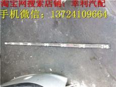 宝马E46车门防撞条 左前门防撞条 叶子板防