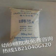 北京幼砂糖供應商 國產韓式韓悠幼砂糖廠家