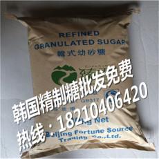 北京白砂糖廠家 韓式幼砂糖臻雪牌30kg直銷