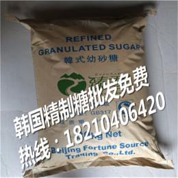 北京白砂糖厂家 韩式幼砂糖臻雪牌30kg直销