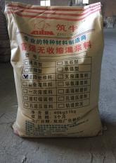 重庆抢修料厂家