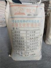 北京孔道压浆剂厂家 报价 品牌