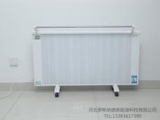 羅斯納德碳纖維電暖器生產廠家1340*600*50M