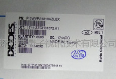 PI3WVR31310AZLEX