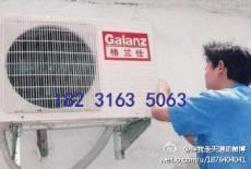 昌平沙河空调移机电话V百善 兴寿空调维修