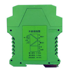 WP401A数显工业压力变送器厂家