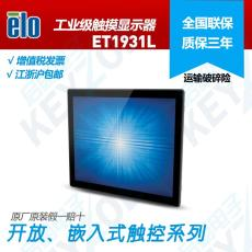 ELO嵌入式觸摸顯示器 ET1931L