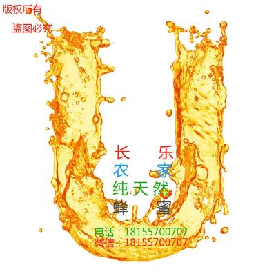 蜂王浆多少钱一斤 纯蜂王浆多少钱一斤