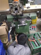 銑床維修小修大修整機翻新