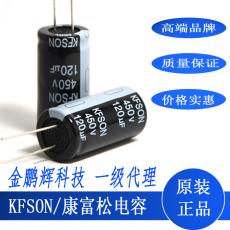 供应优质牛角电解电容 电解电容规格型号