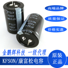 牛角电解电容1000uf/400v 牛角电解电容