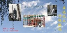湿法生产水玻璃泡花碱技术和设备制造
