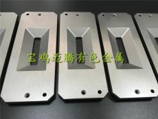 邁騰金屬鎢配件 鎢片精加件 離子注入件
