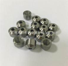 金屬鎢配件 鎢噴嘴 耐高溫耐腐蝕鎢噴咀