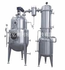 億德利供應優質ZNG系列刮板真空減壓濃縮器