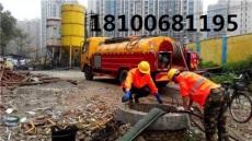 苏州专业下水管道疏通清淤