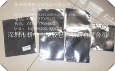 防静电包装袋 防静电屏蔽袋 网格袋防静电袋