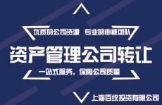 上海廣播電視節目制作許可經營機構