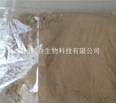 阿莫沙平含氧环合物 3158-91-6