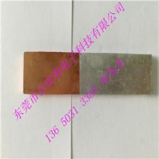 铜铝排 铜铝过渡板品质
