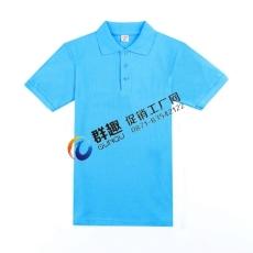 昆明工作服T恤衫定做厂家1件起批价格