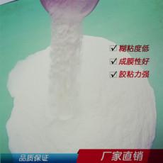 工業級預糊化淀粉