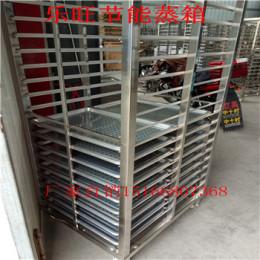 201不銹鋼蒸盤優勢 菏澤饅頭蒸箱蒸盤蒸車