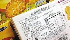 化妆品进口中文标签审核代理