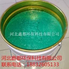 脱硫塔专用玻璃鳞片胶泥面涂 防腐胶泥