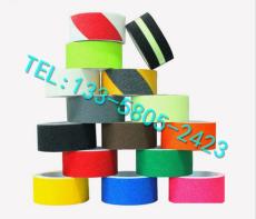 按客户要求订制出口品质彩色防滑胶带 48MM