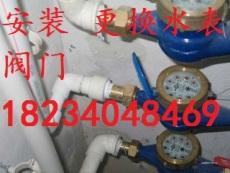 太原水西关安装暖气水管维修马桶脸盆漏水