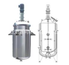 億德利供應SUS304不銹鋼發酵罐種子罐發酵設備
